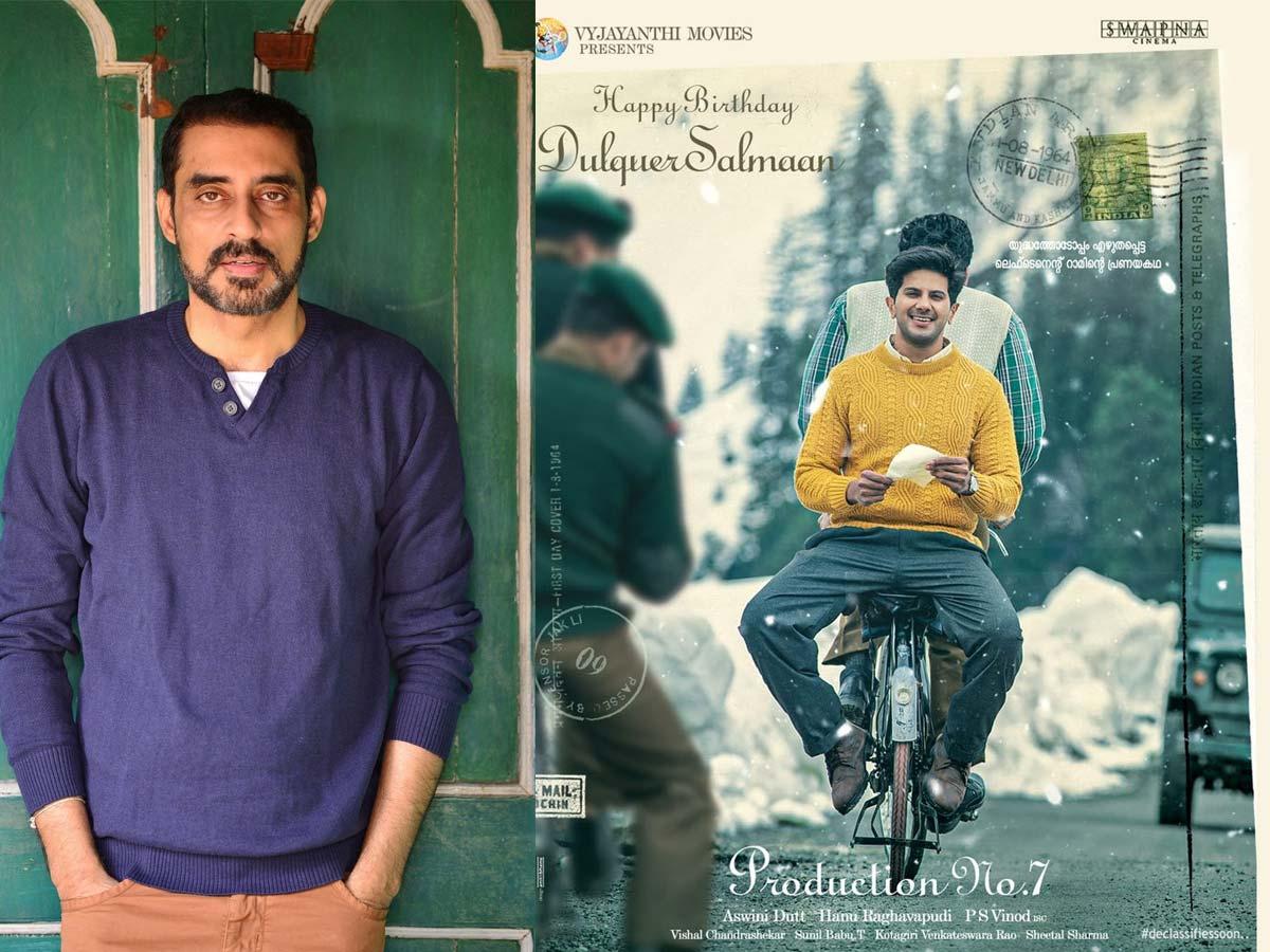 B-town actor Ashwath Bhatt joins Hanu Raghavapudi and Dulquer Salmaan film