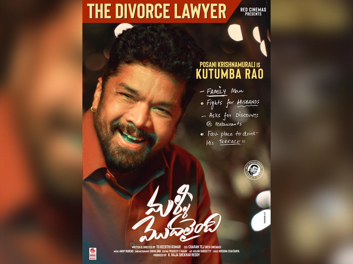 He is a divorce lawyer of Sumanth
