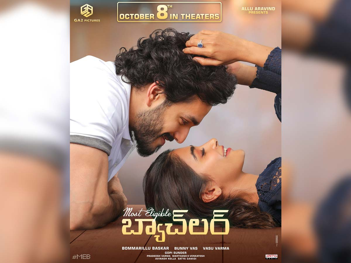 Official: Akhil and Pooja Hegde Most Eligible Release Date Bachelorette Slots