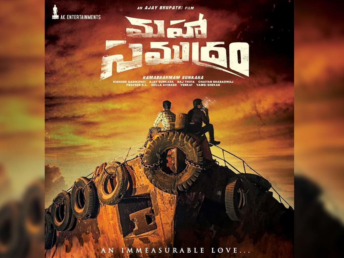 Netflix grabs Maha Samudram @ Rs 10.5 Cr