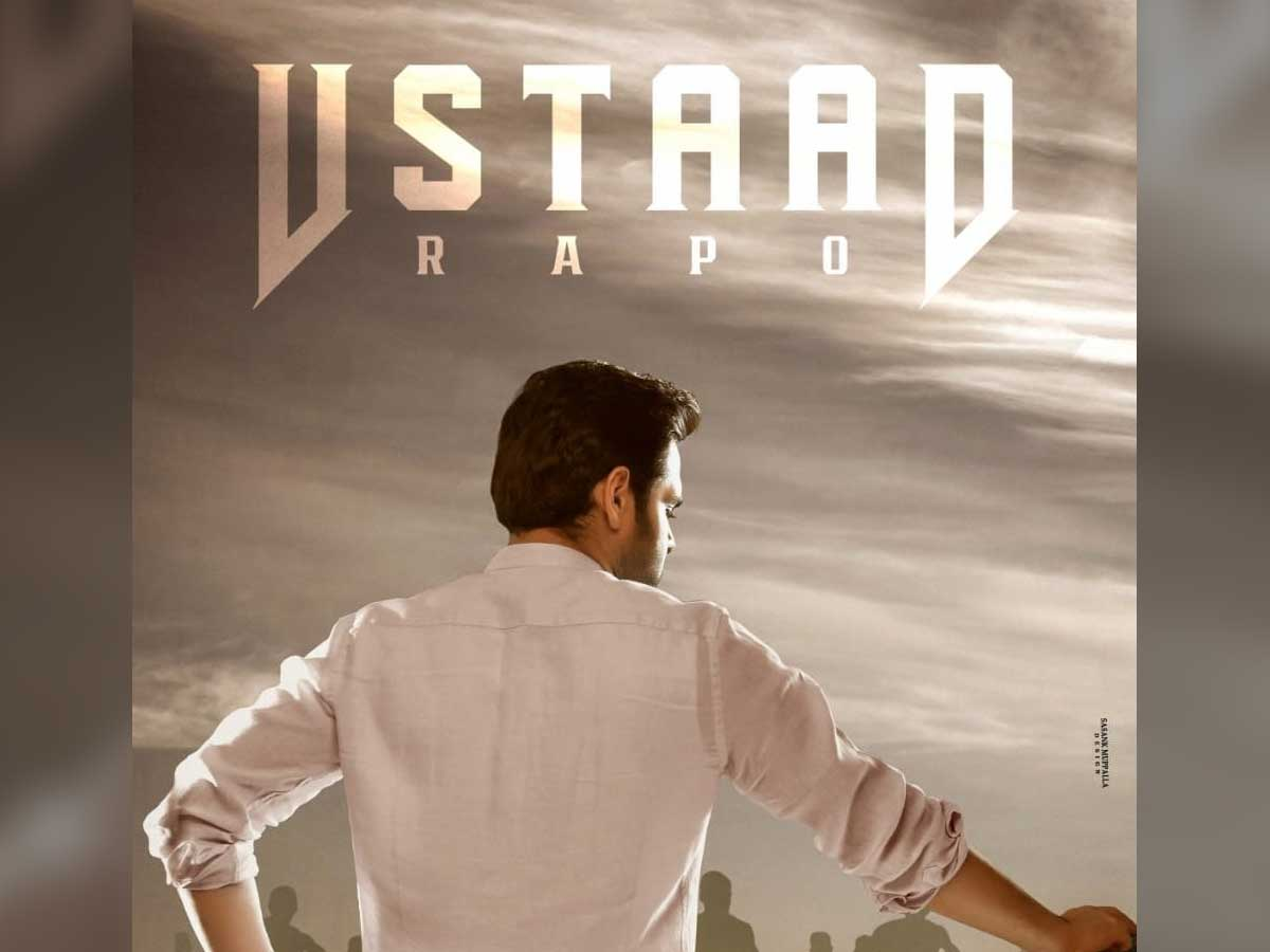 RAPO19 Ram Pothineni and Lingusamy film wraps up its first schedule