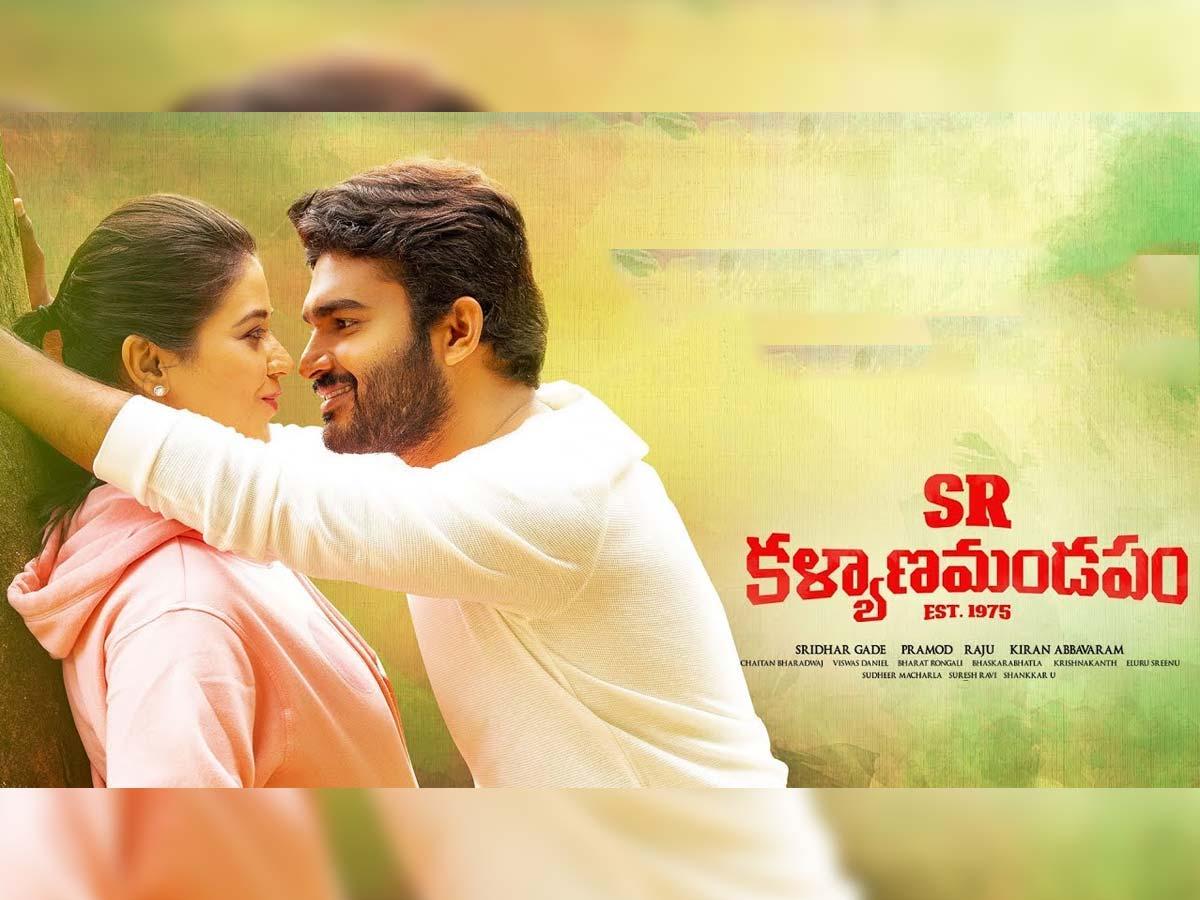 SR Kalyanamandapam full movieleakedonline