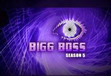 Tentative new list of Bigg Boss 5 Telugu contestants