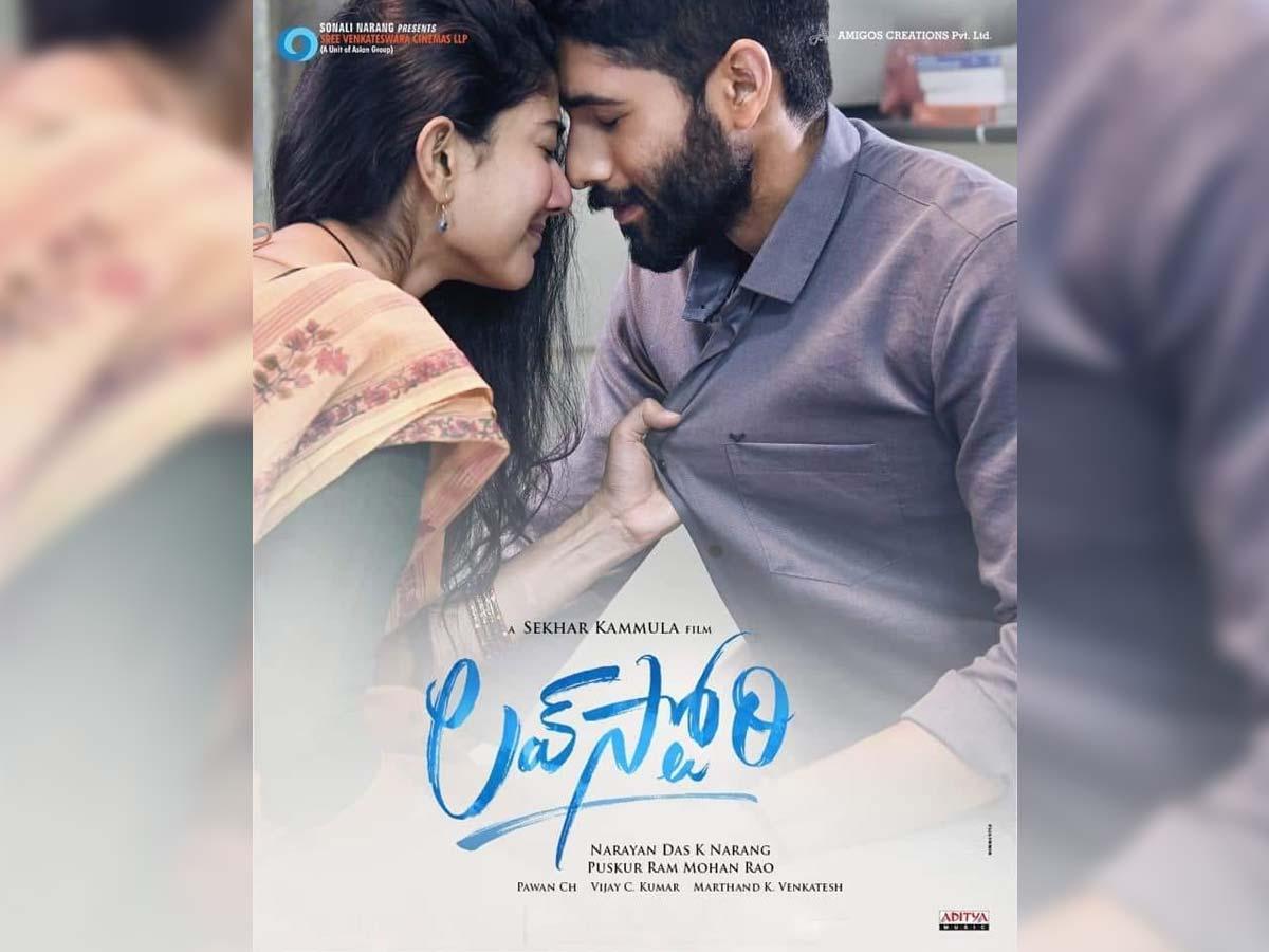 Naga Chaitanya and Sai Pallavi Love Story gets tentative release date?