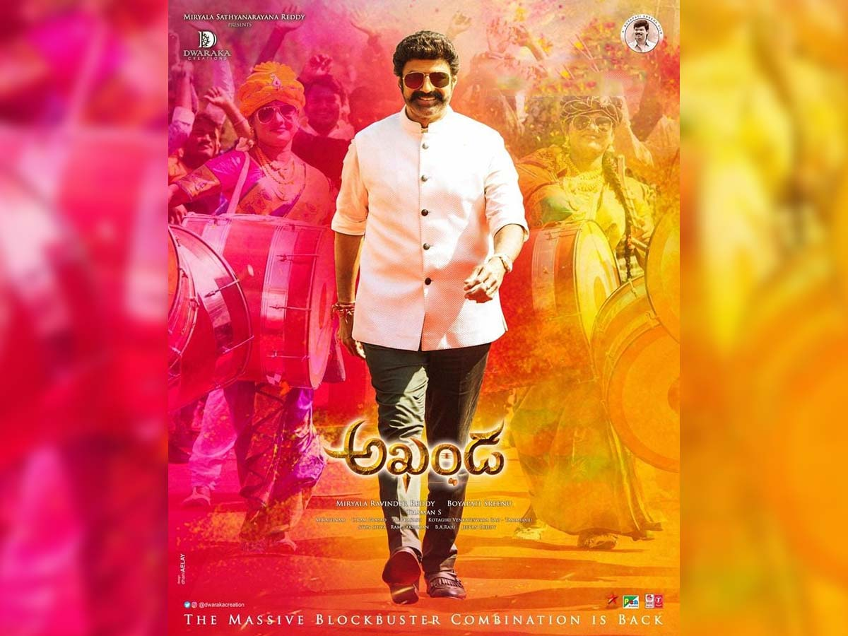 Akhanda Pure Melody song to out this month