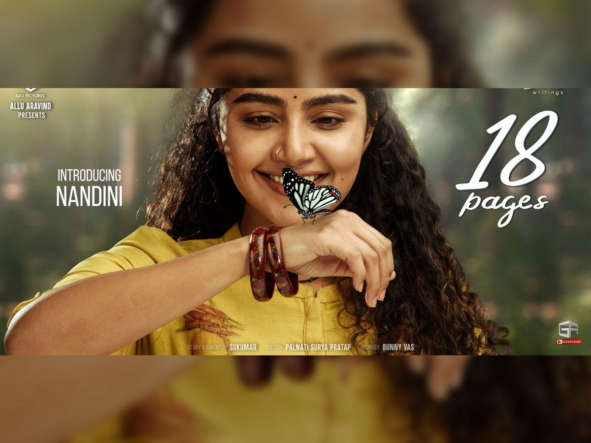 Anupama Parameswaran look from 18 Pages