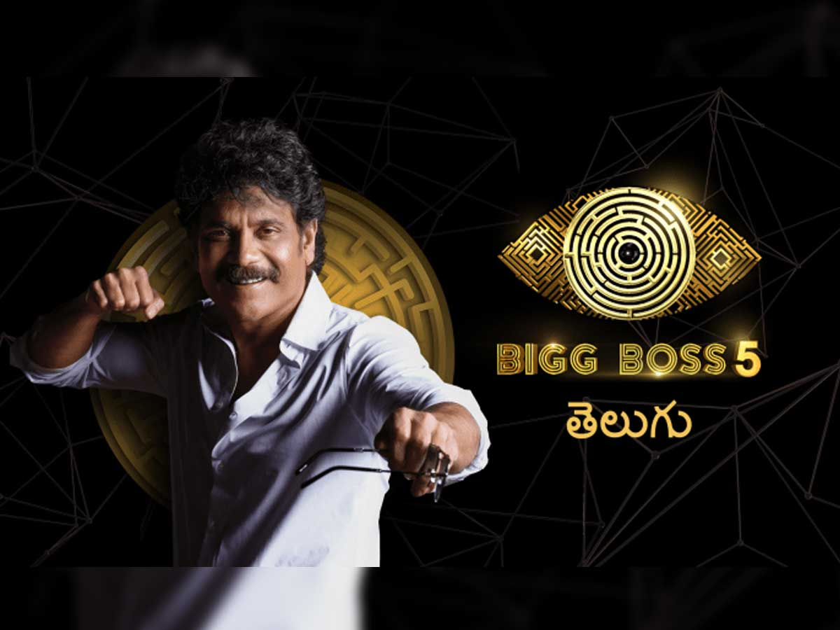 Bigg Boss 5 Telugu: Third lady is going to eliminate this weekend