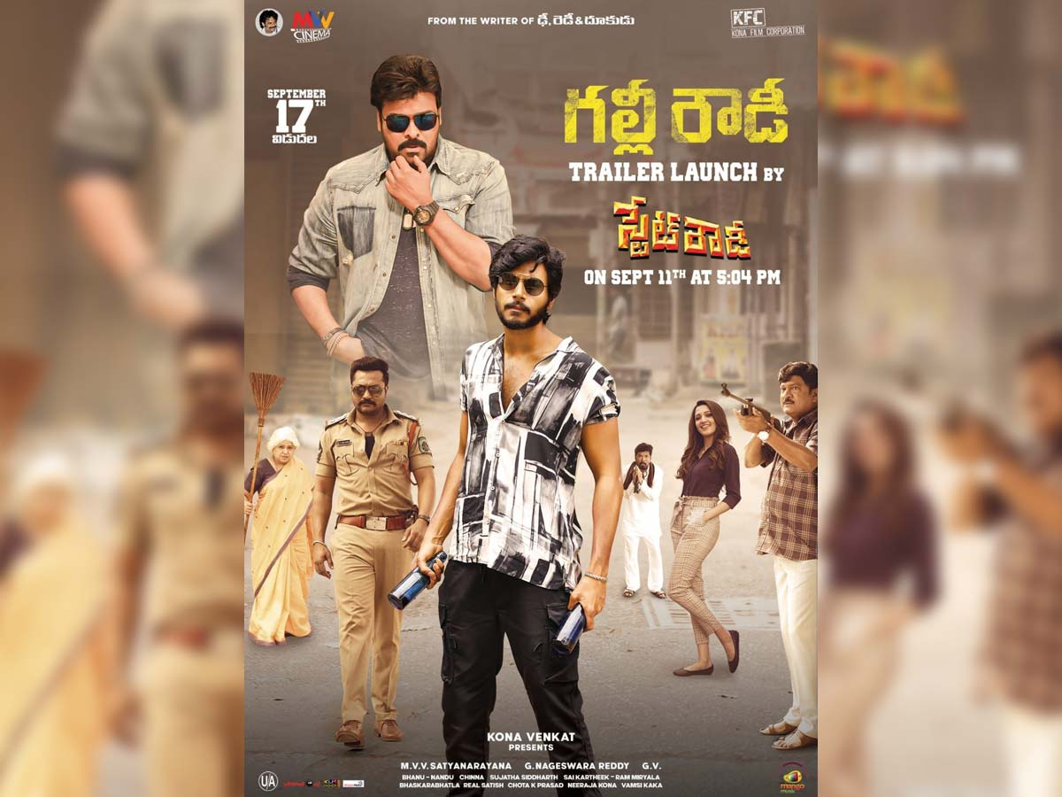 Chiranjeevi to launch Gully Rowdy trailer on 11th September
