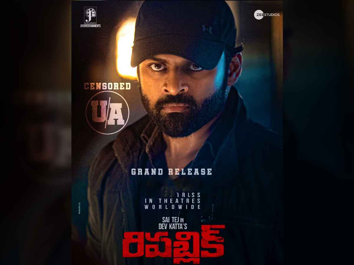 Chiranjeevi to launch Republic trailer on 22nd September