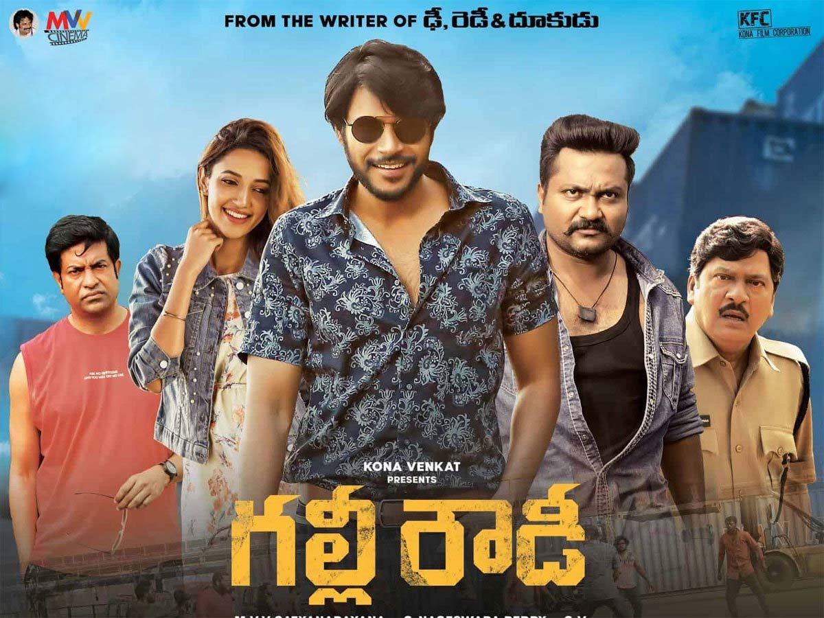 GullyRowdy2 Days Box Office Collections