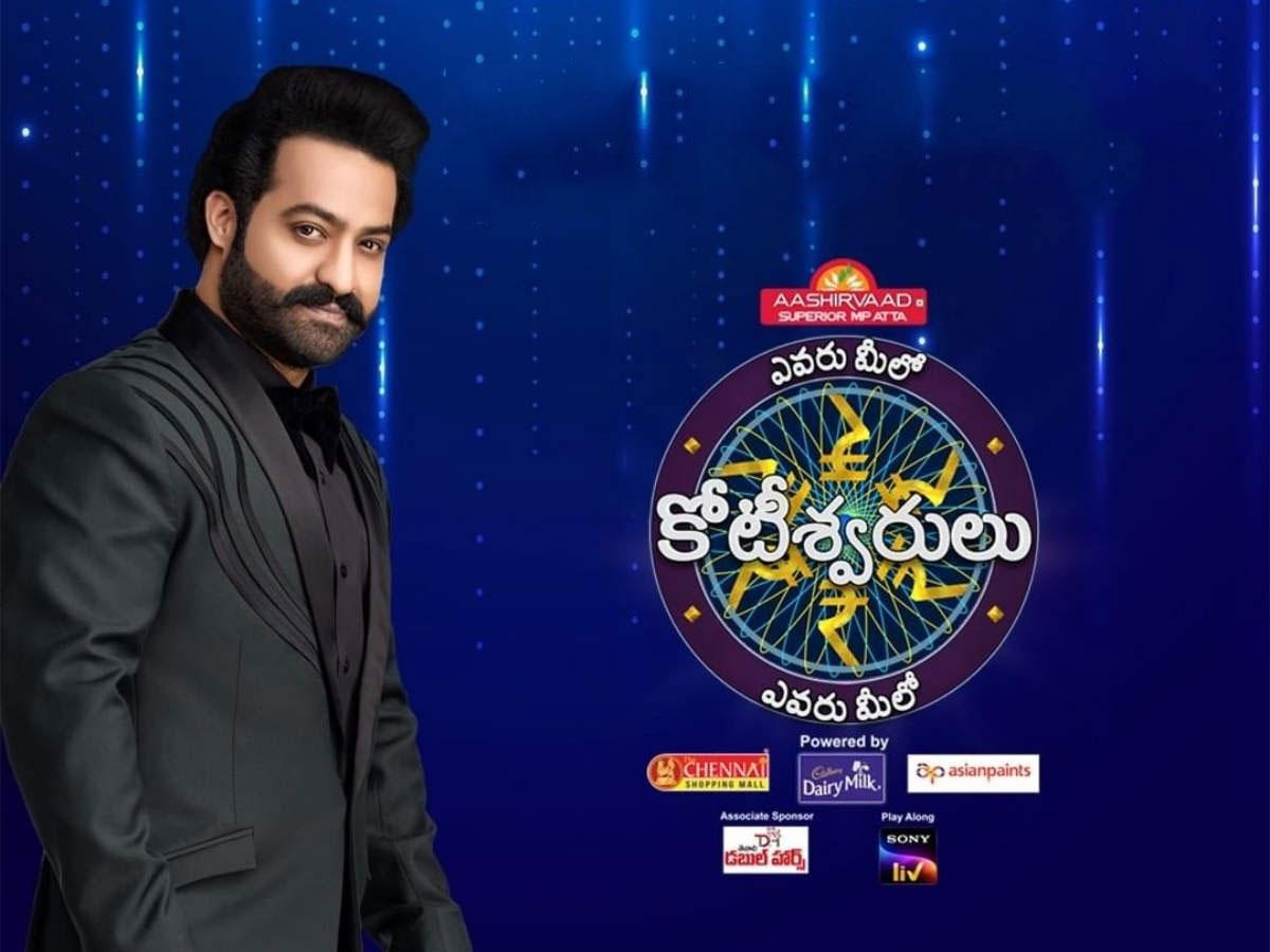 Jr NTR EMK show: Rajamouli and Koratala Siva on Hot seats