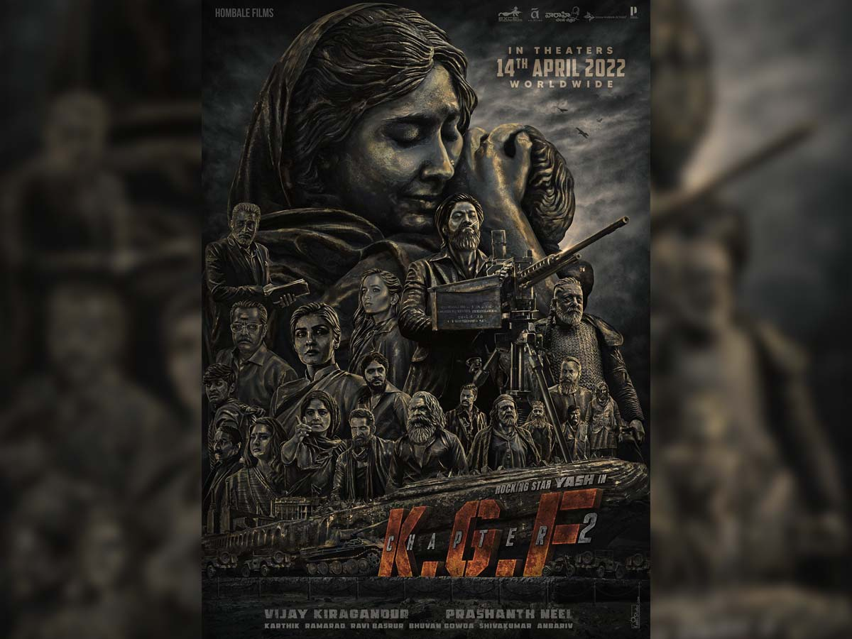 KGF : Chapter 2 Special surprise, makers confirm again