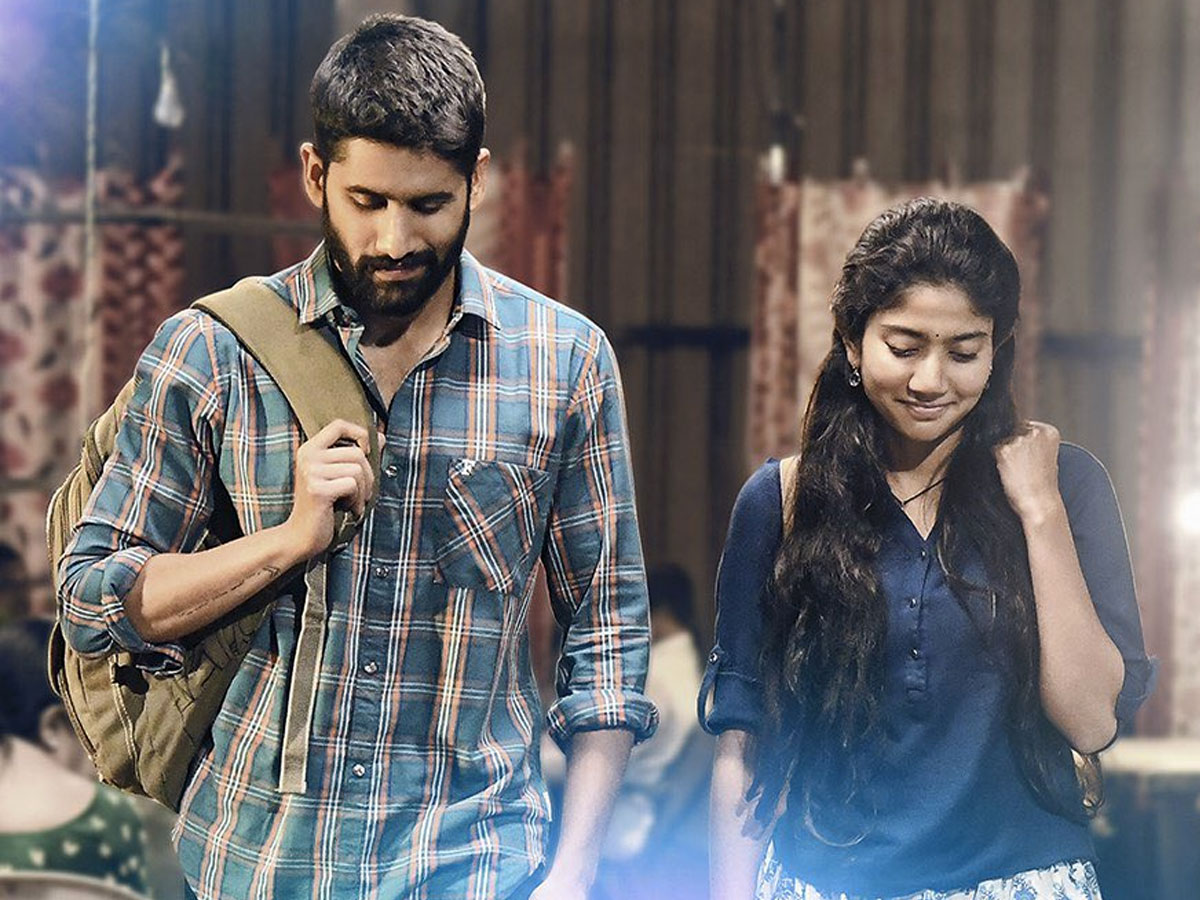 Love Story 1st Day box office collections break-up