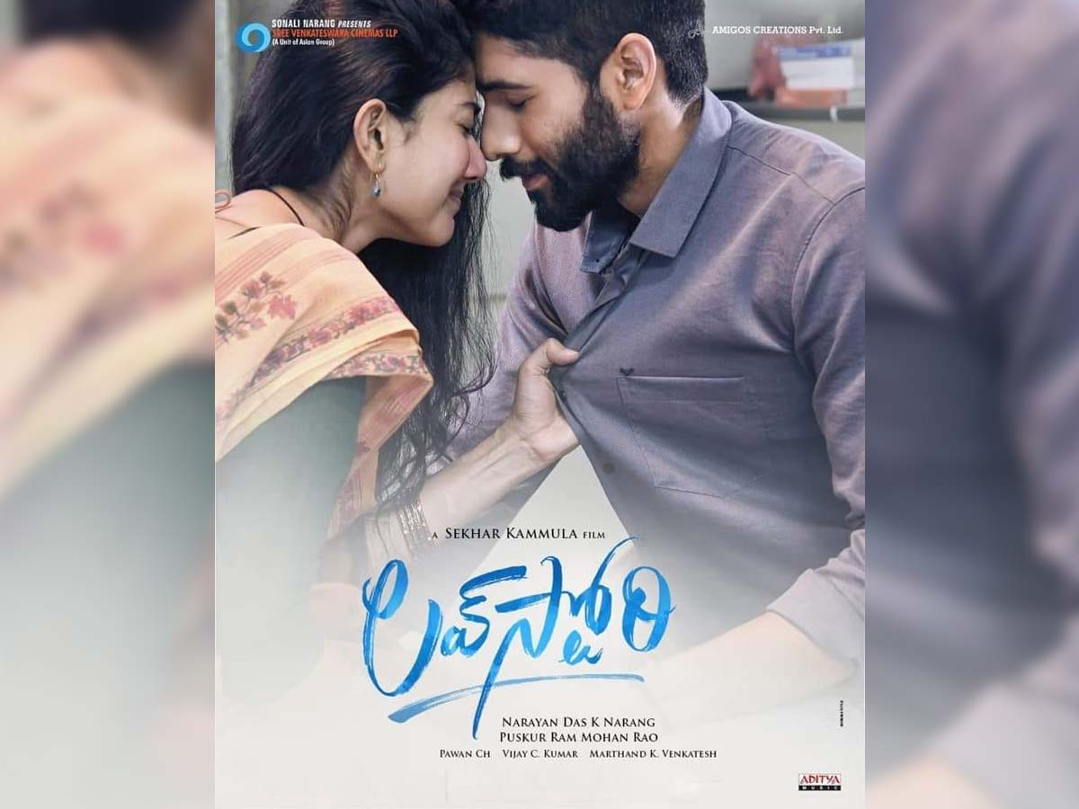 Love Story full movie leaked, available for free download