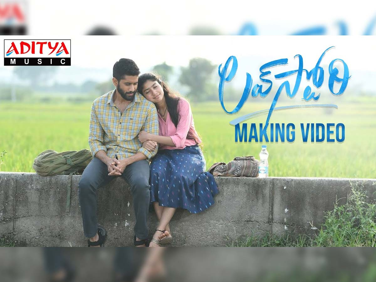 Love Story making video out