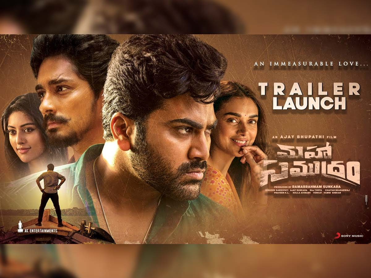 Maha Samudram Trailer review: Filled with mass elements