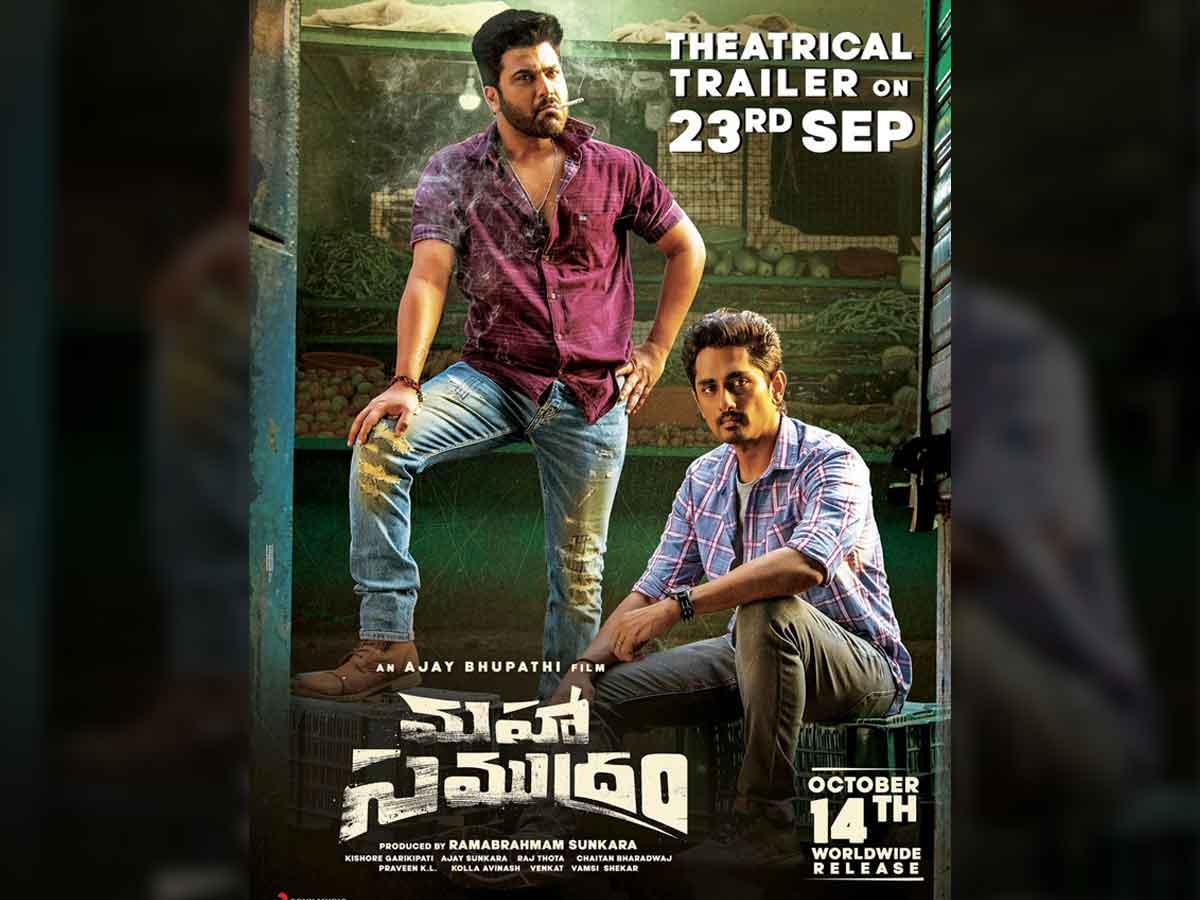 Maha Samudram voyage begins on 23rd Sep with Trailer