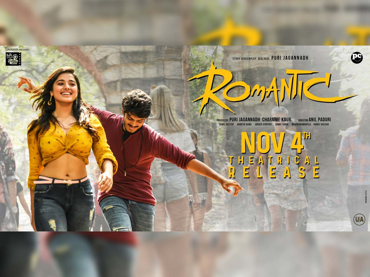 Official: Akash Puri Romantic release date locked