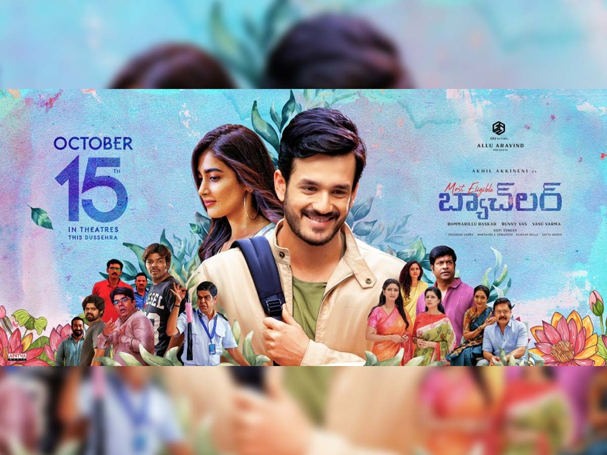 Official: Akhil announces Most Eligible Bachelor release date