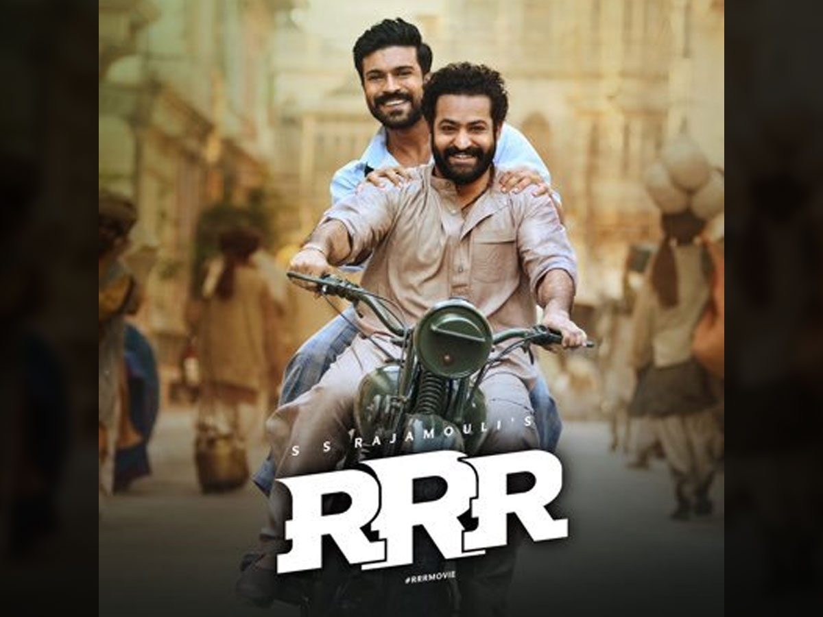 RRR romantic number to out next week