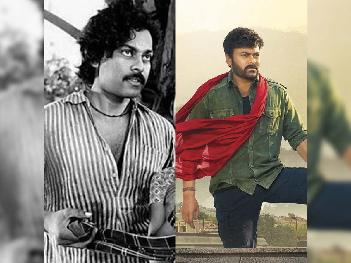 Ram Charan: 43 years and still counting! My Appa