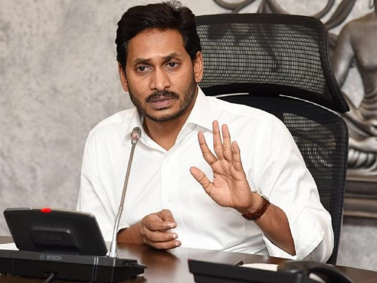 AP CM Jagan orders for special attention to women