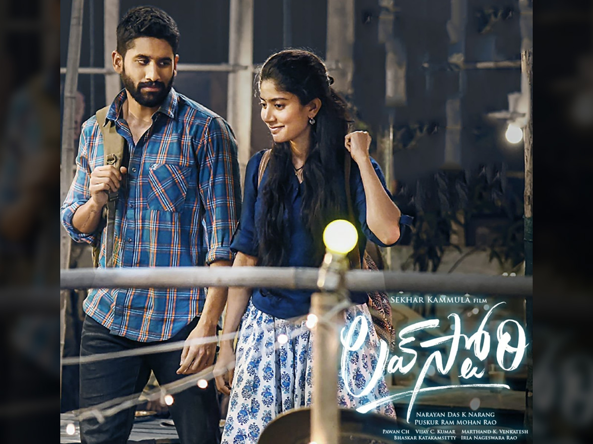 LoveStory17 days collections