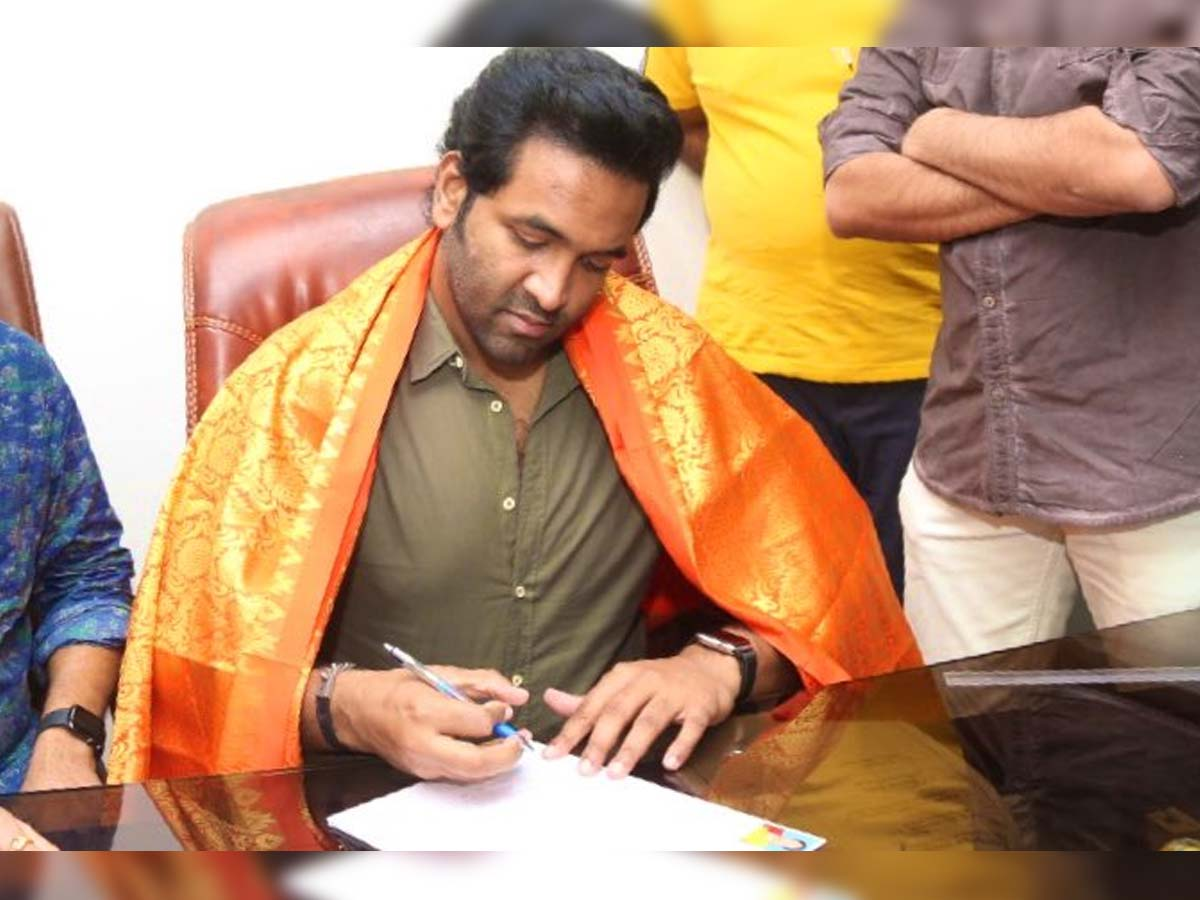 Manchu Vishnu : I have today assumed the office of the President of MAA