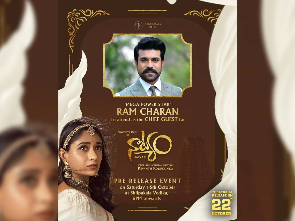 Ram Charan turns Chief guest for Sandhya Raju Natyam pre release event