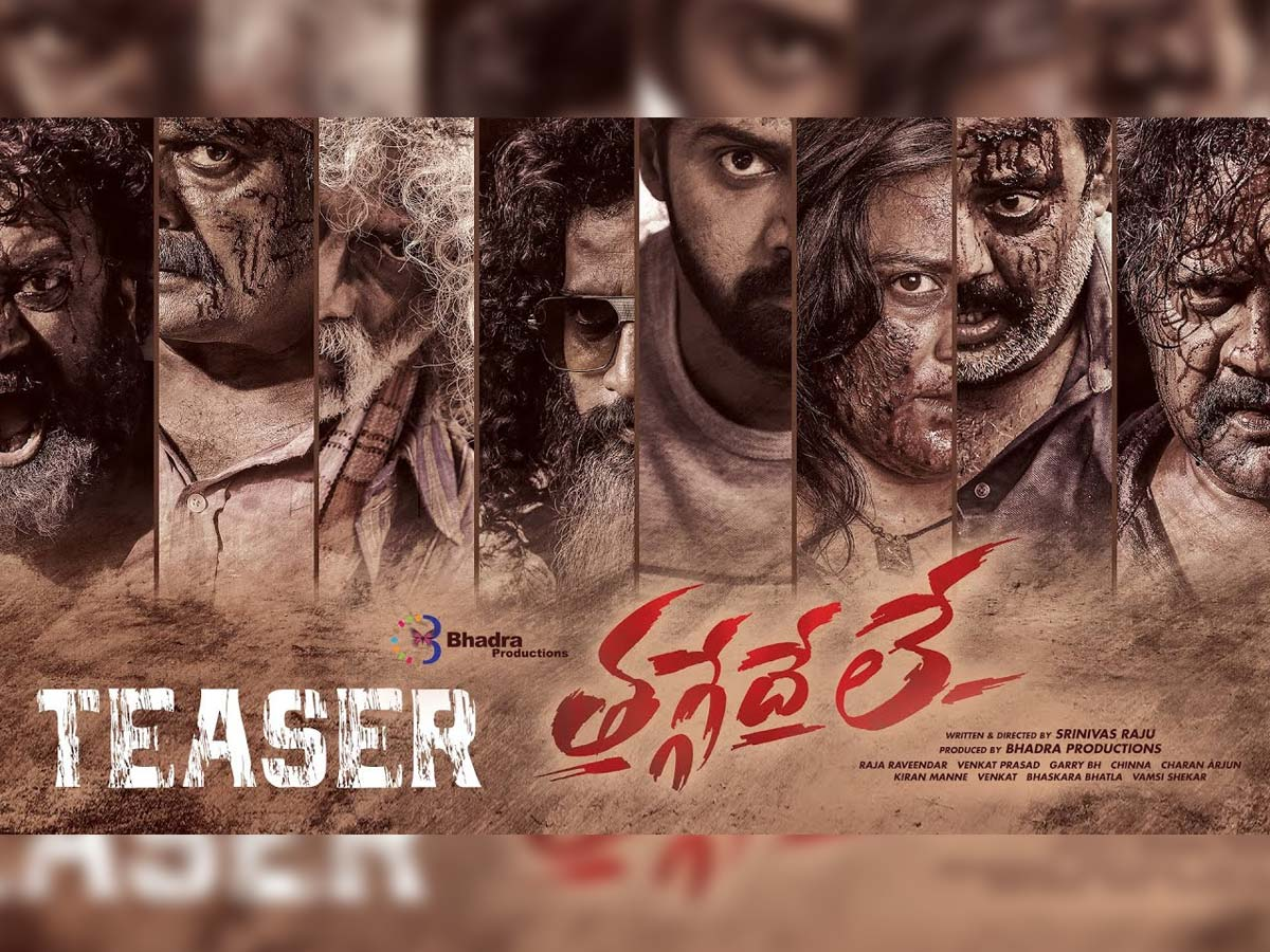 ThaggedheLeteaser review: Loaded with suspense, romance, action and lip lock