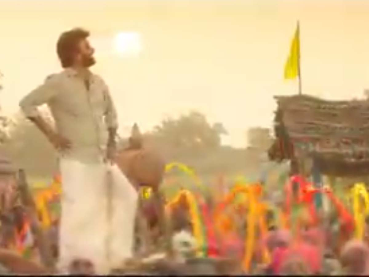 Wow What a Frame !! Glimpse of Annatthe teaser