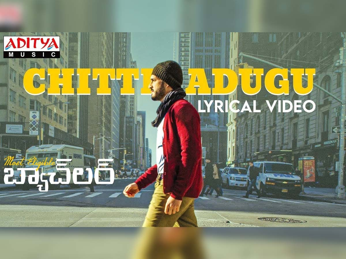 Most Eligible Bachelor Chitti Adugu song review